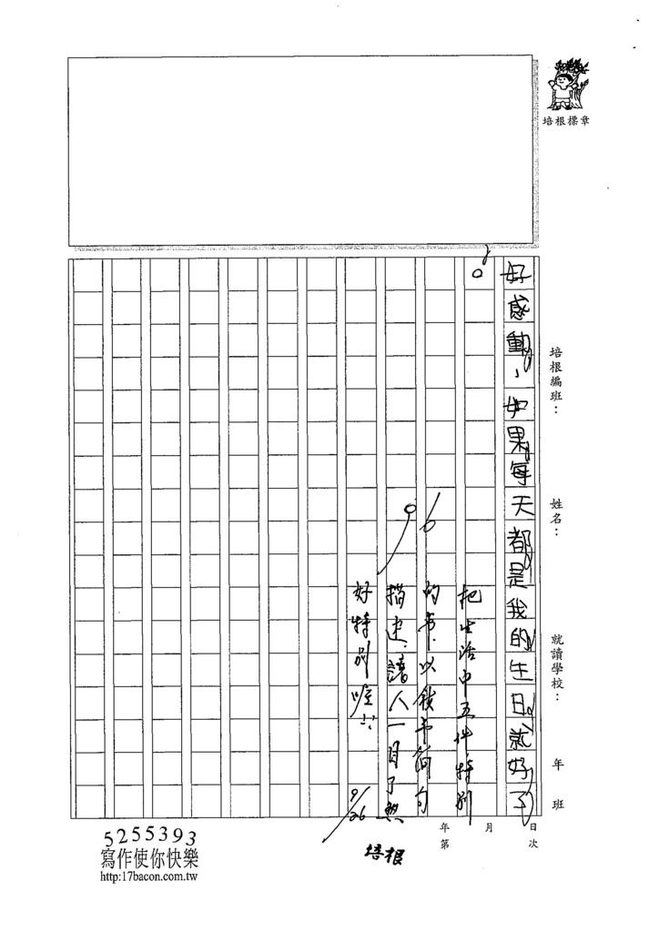 107W3202萬奕岑 (3).jpg