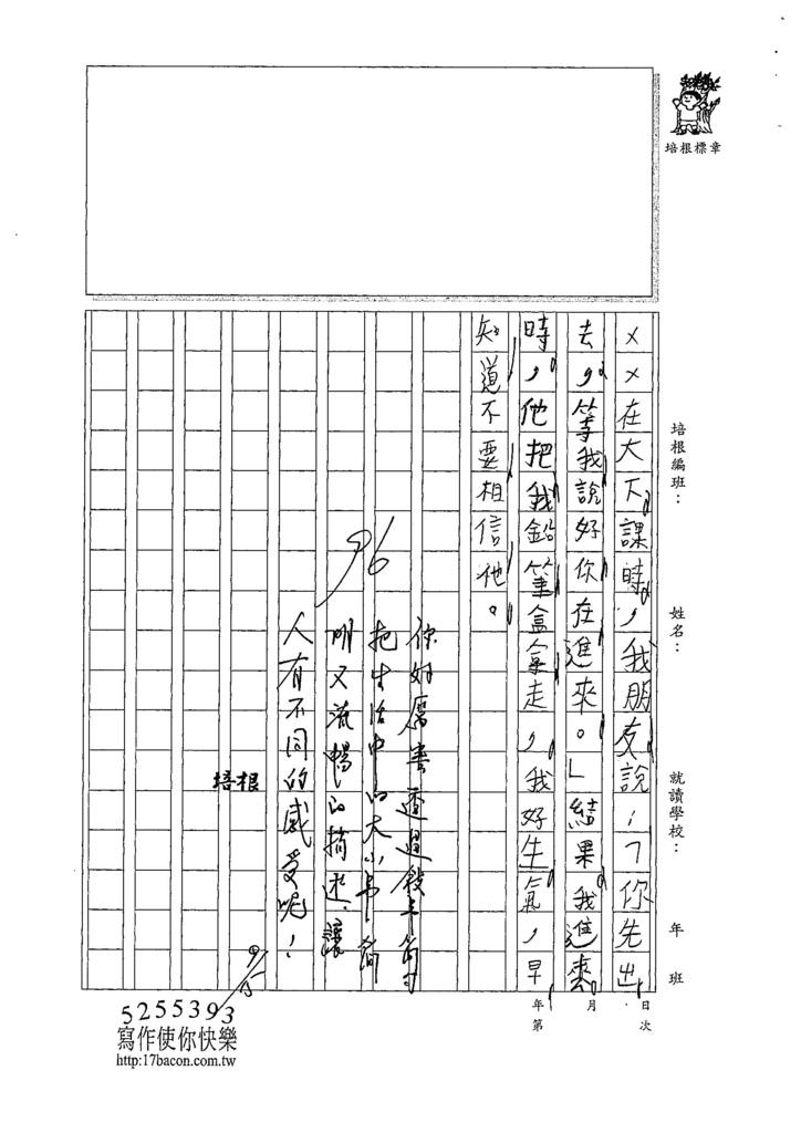 107W3202陳彥勳 (3).jpg