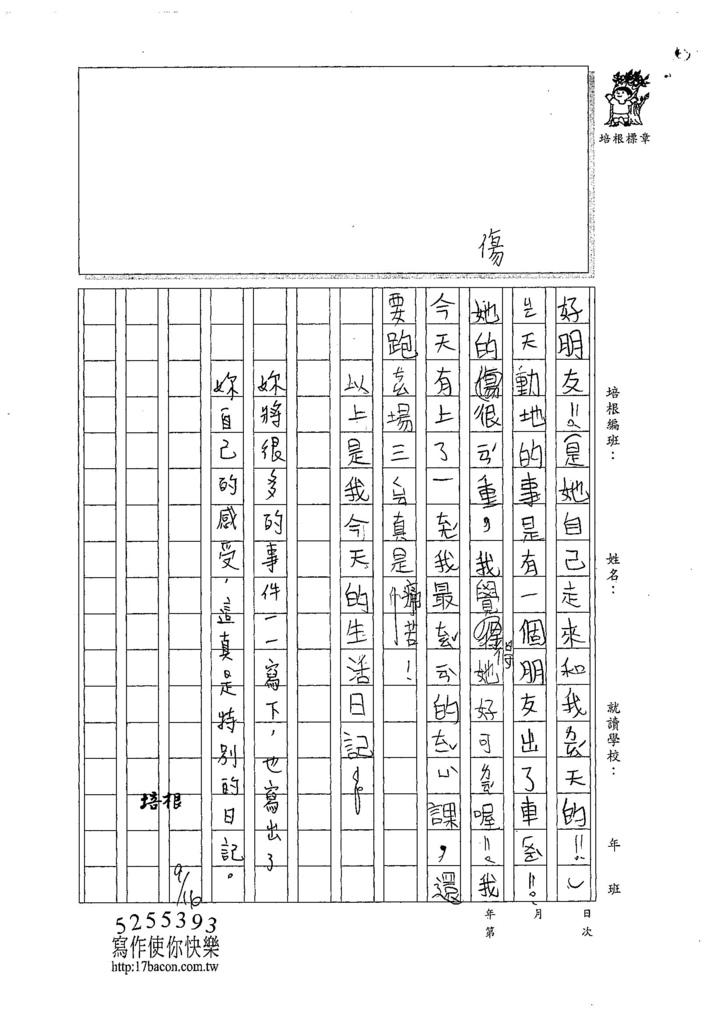 107W3202張容瑄 (2).jpg