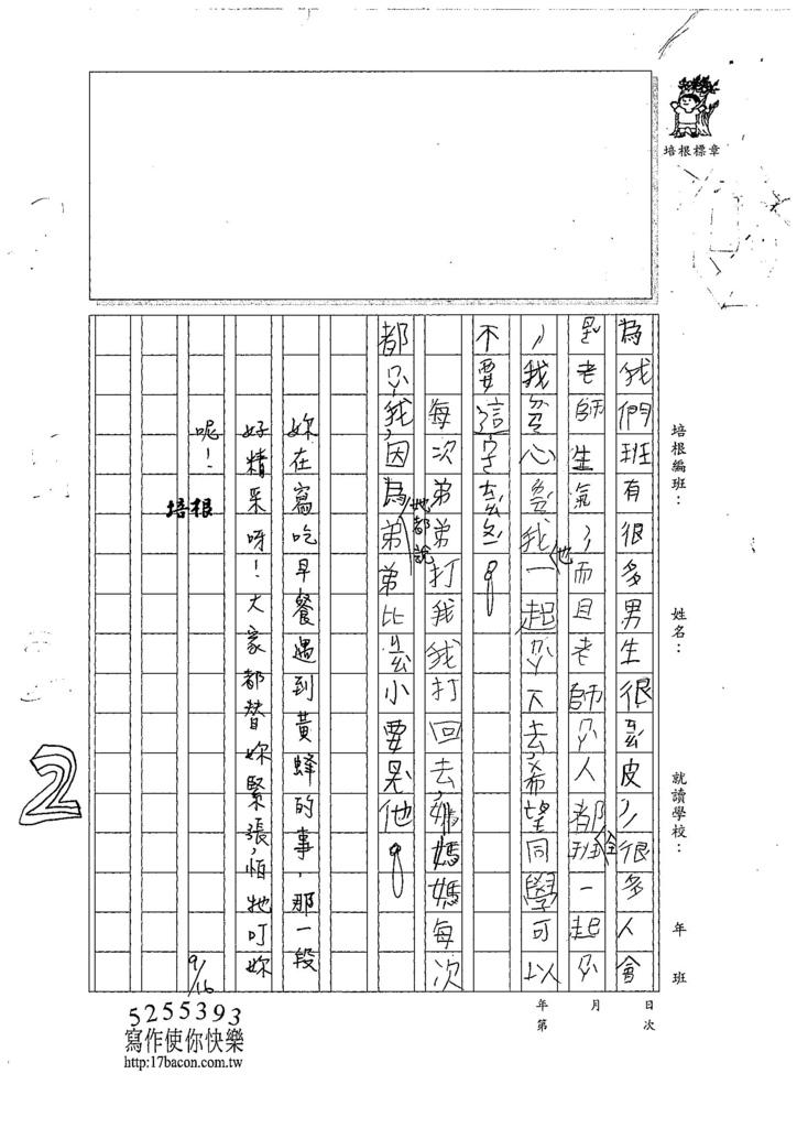 107W3202黃絡庭 (2).jpg