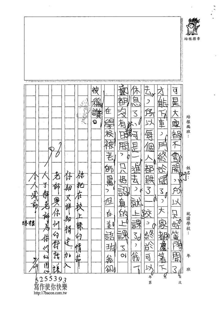 107W3203曹育寧 (3).jpg