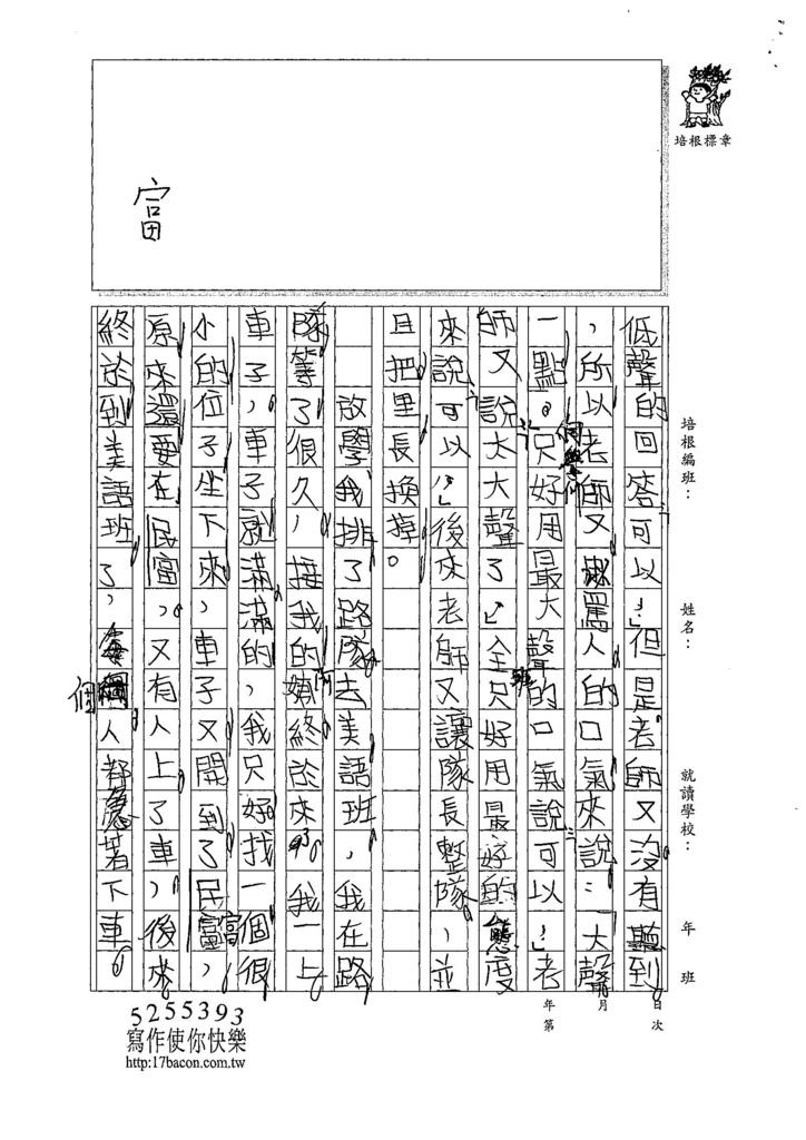 107W3203曹育寧 (2).jpg