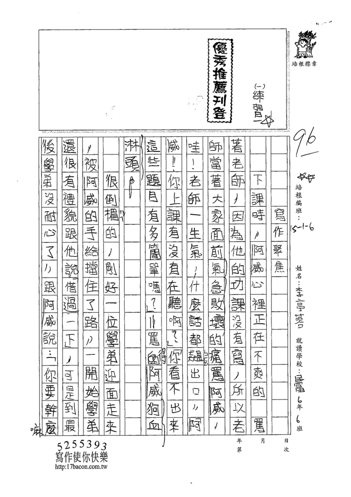 107W6202李亭容 (1).jpg