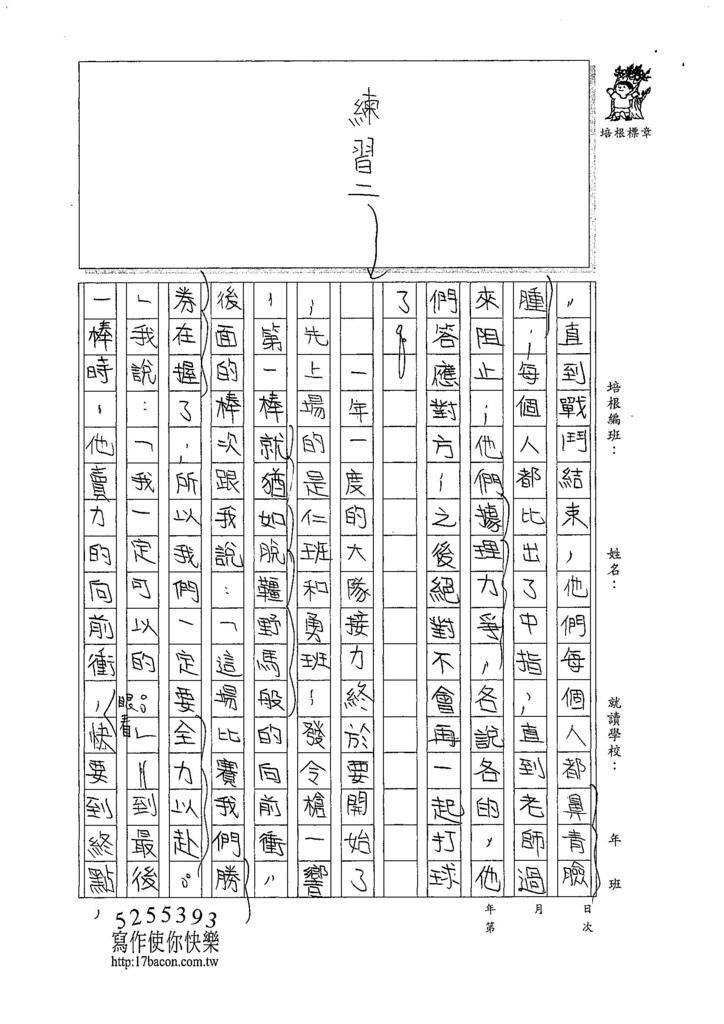 107W6202黃奕甯 (2).jpg