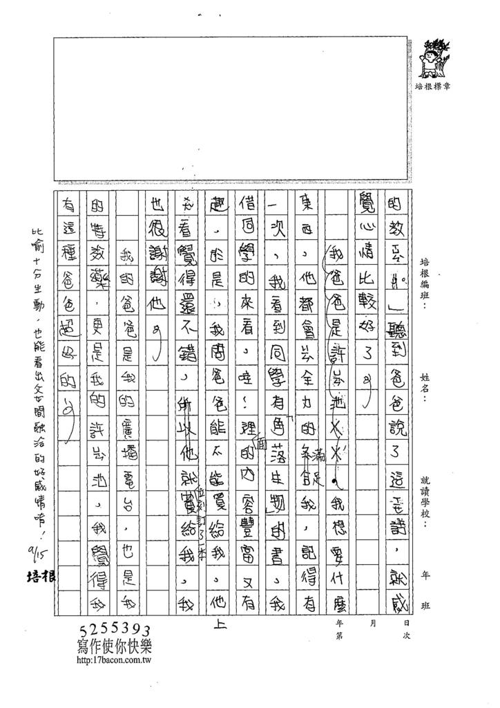 107W4202徐莘喬 (2).jpg