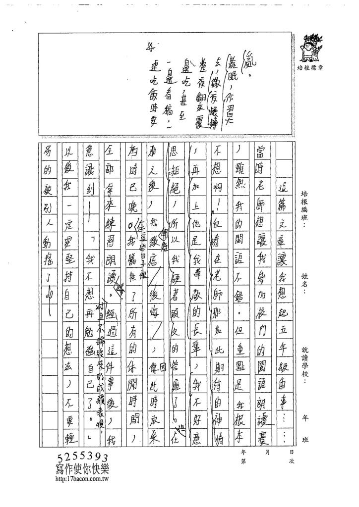 107WA202林恩睿 (2).jpg