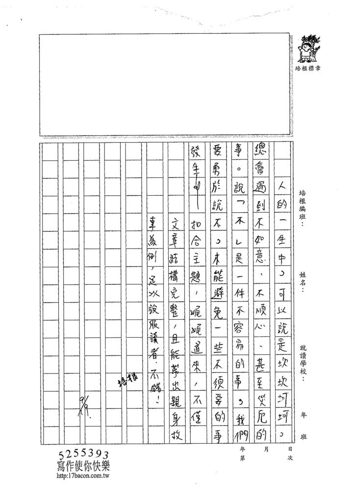 107WA202劉裕勝 (3).jpg