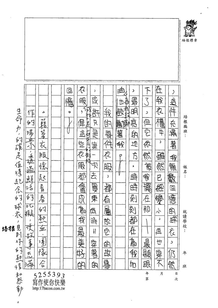 107WG202張祐慈 (4).jpg