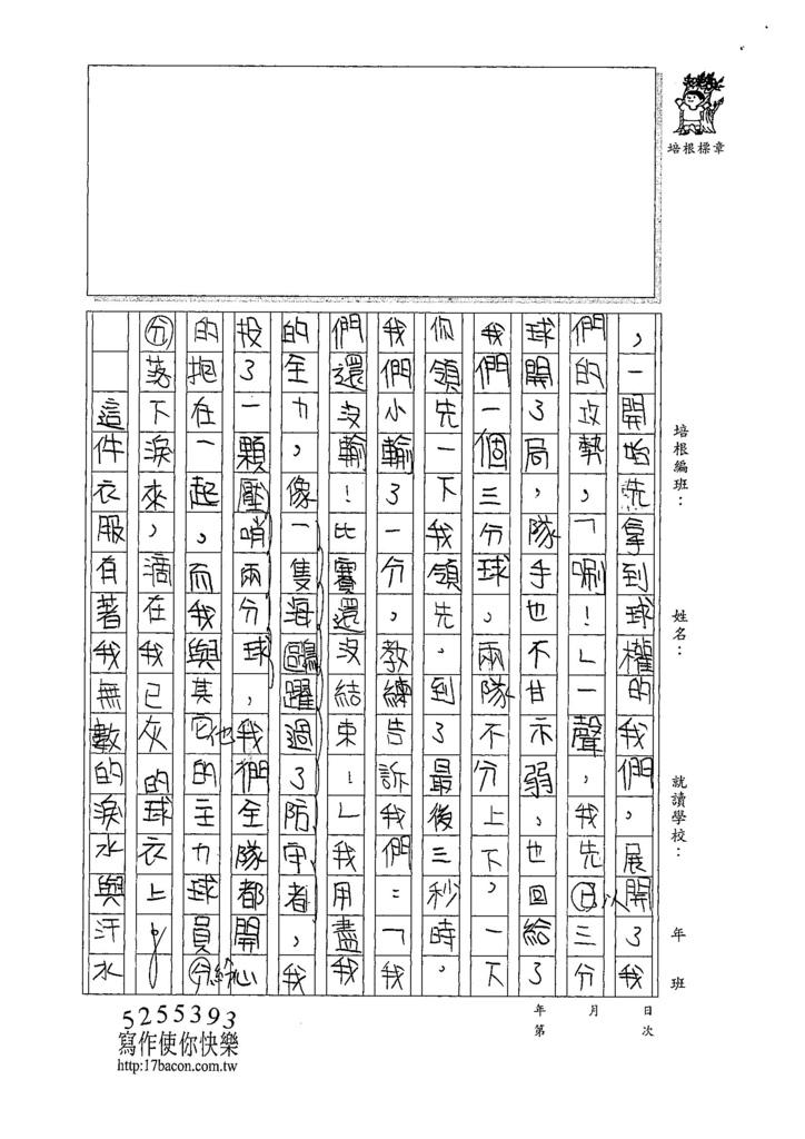 107WG202張祐慈 (3).jpg