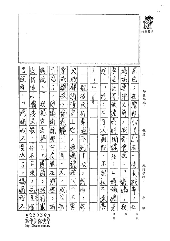 107WG202廖庭儀 (2).jpg