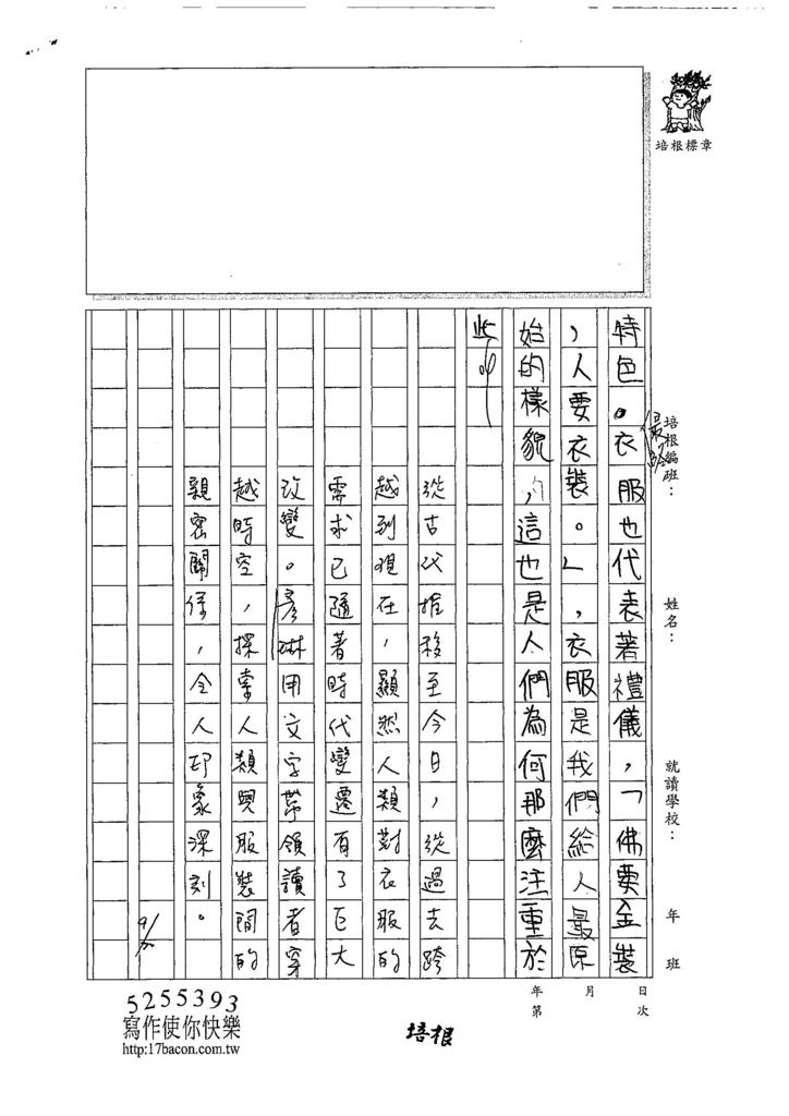 107WG202方彥琳 (3).jpg