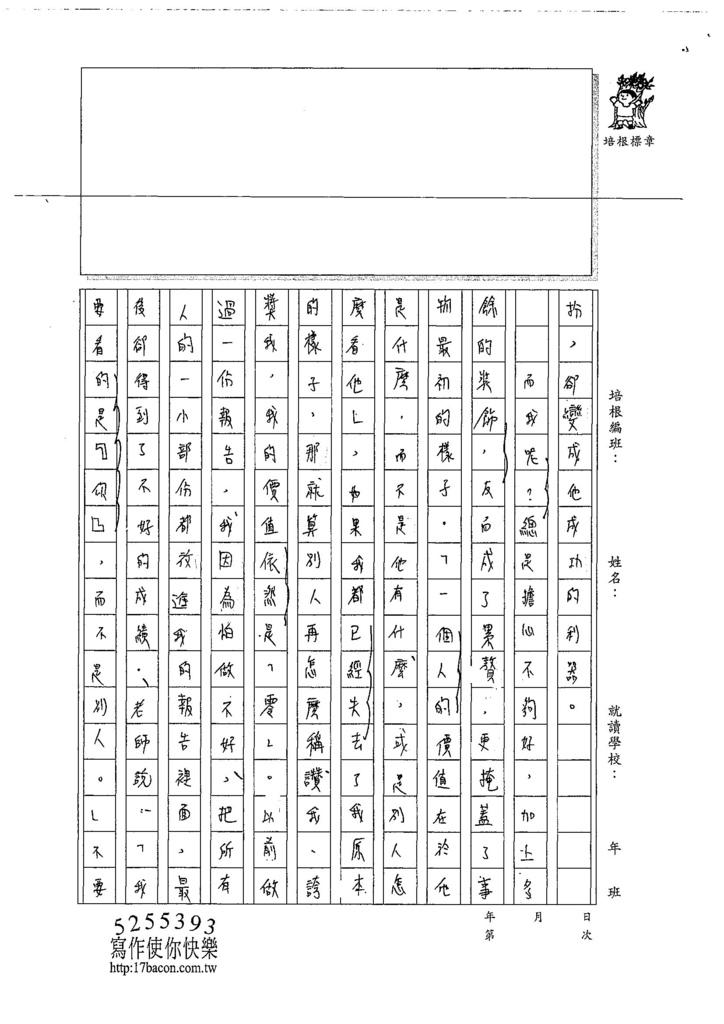107WE202陳宣叡 (2).jpg