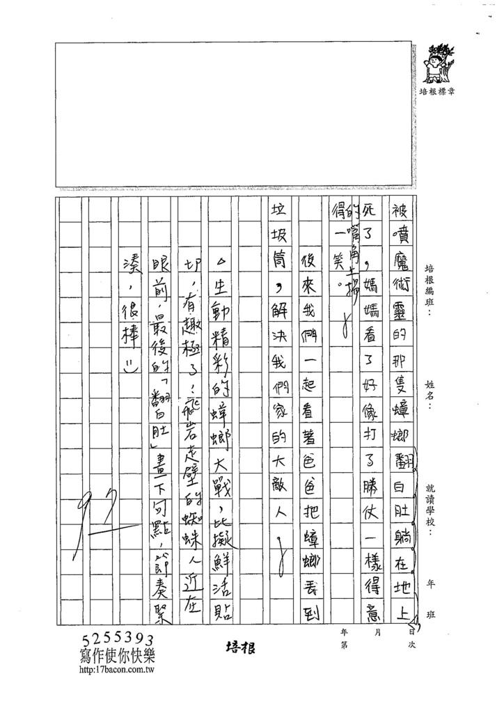 107W6203華唯辰 (2).jpg