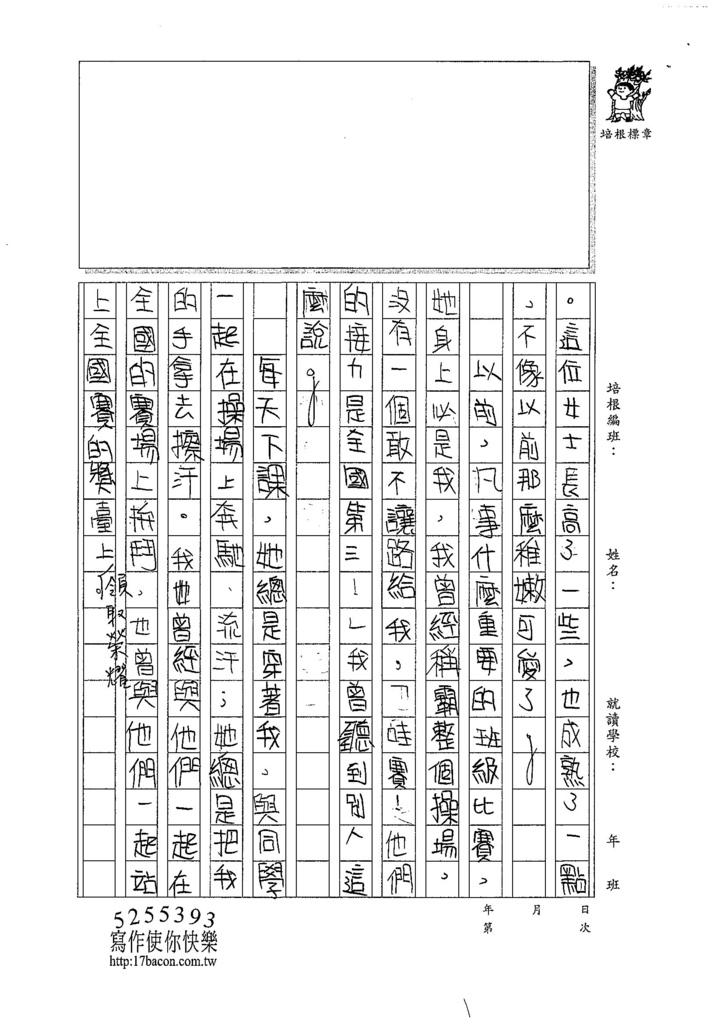 107WG203張祐慈 (2).jpg