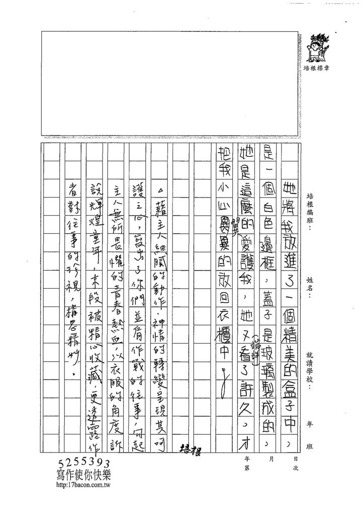 107WG203張祐慈 (4).jpg