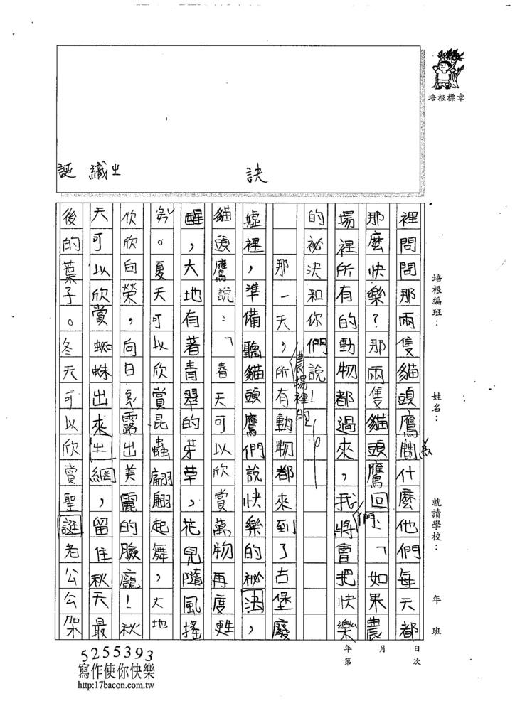 107W5203林子筠 (2).jpg