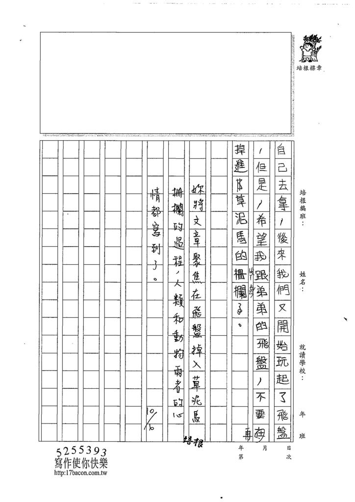 107W6203李亭蓉 (2).jpg