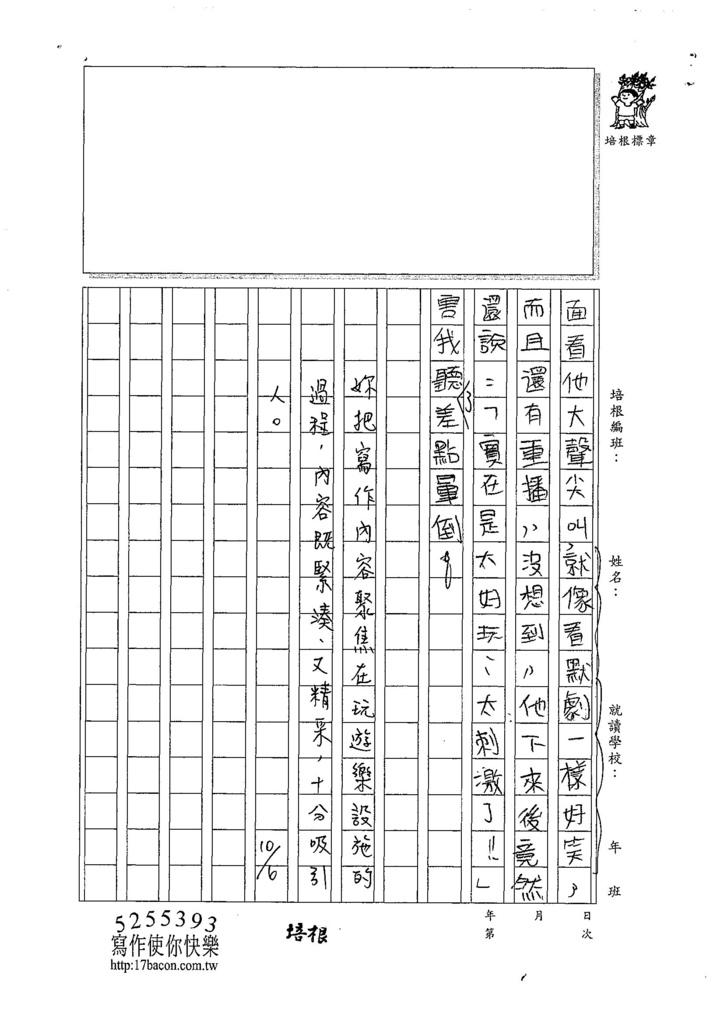 107W6203張宸瑜 (2).jpg