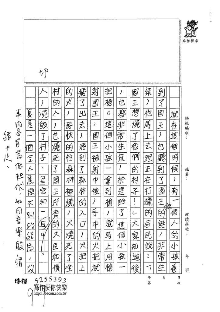 107W4204辛靖雯 (3).jpg