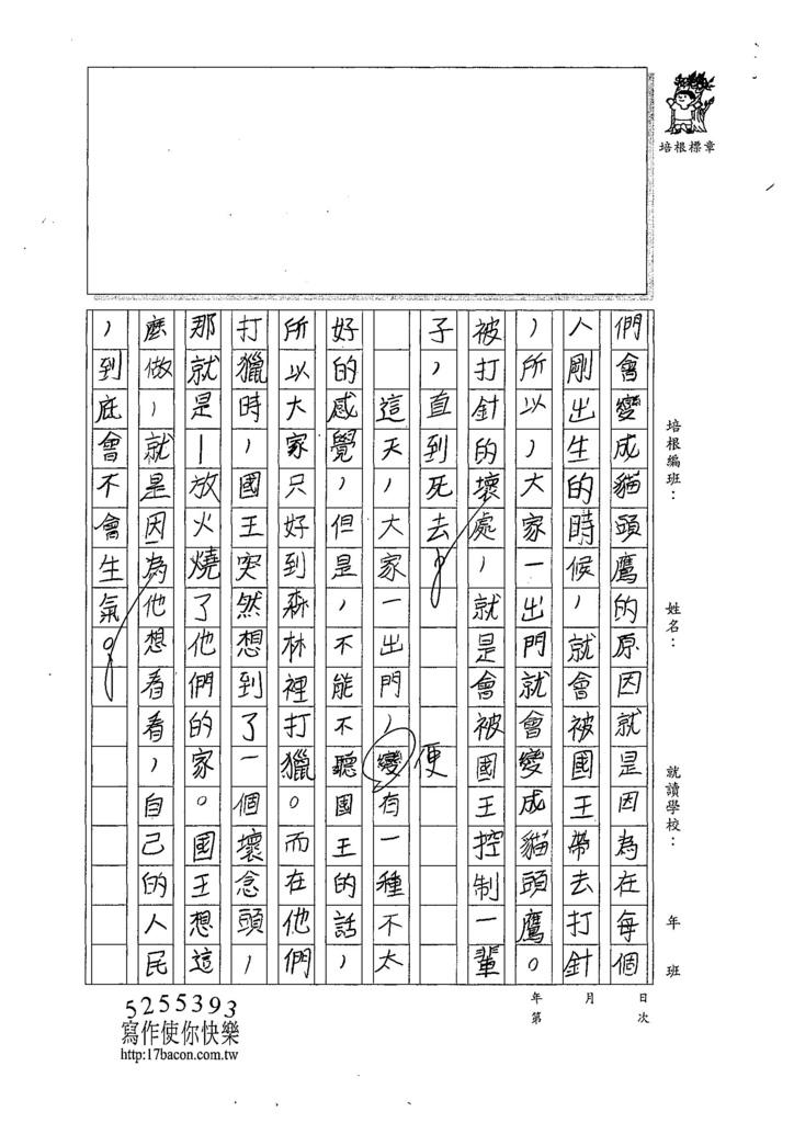 107W4204辛靖雯 (2).jpg