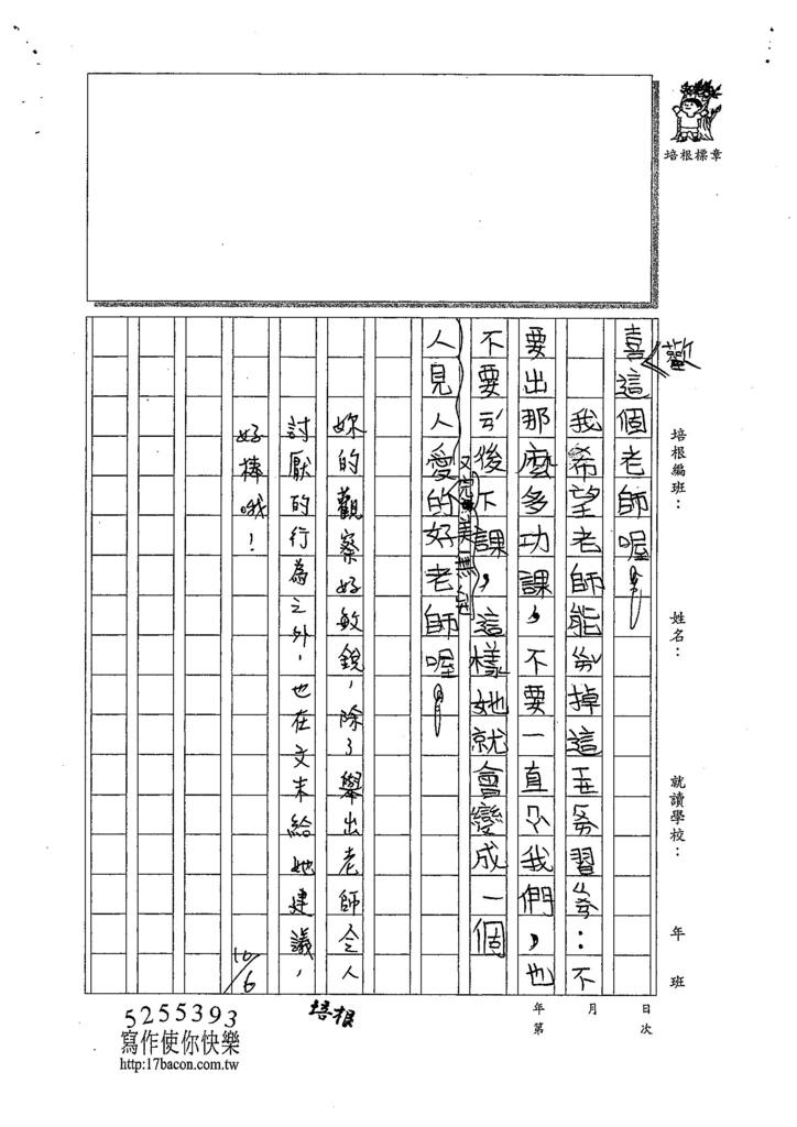 107W3204張容瑄 (2).jpg
