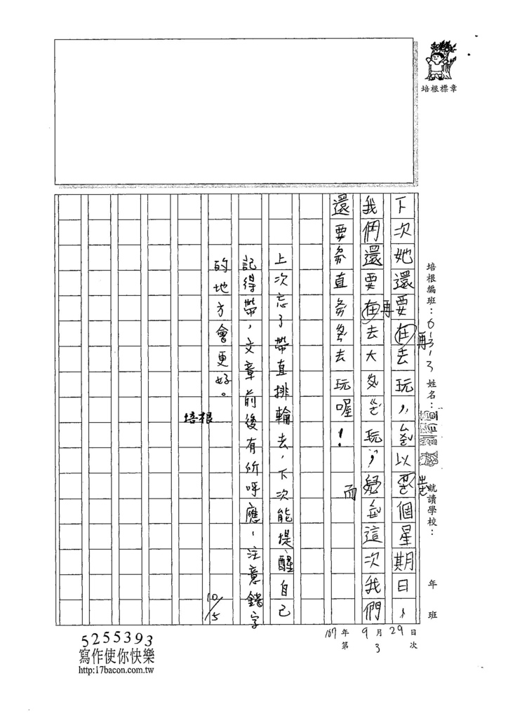 107W3203劉宥萱 (2).jpg