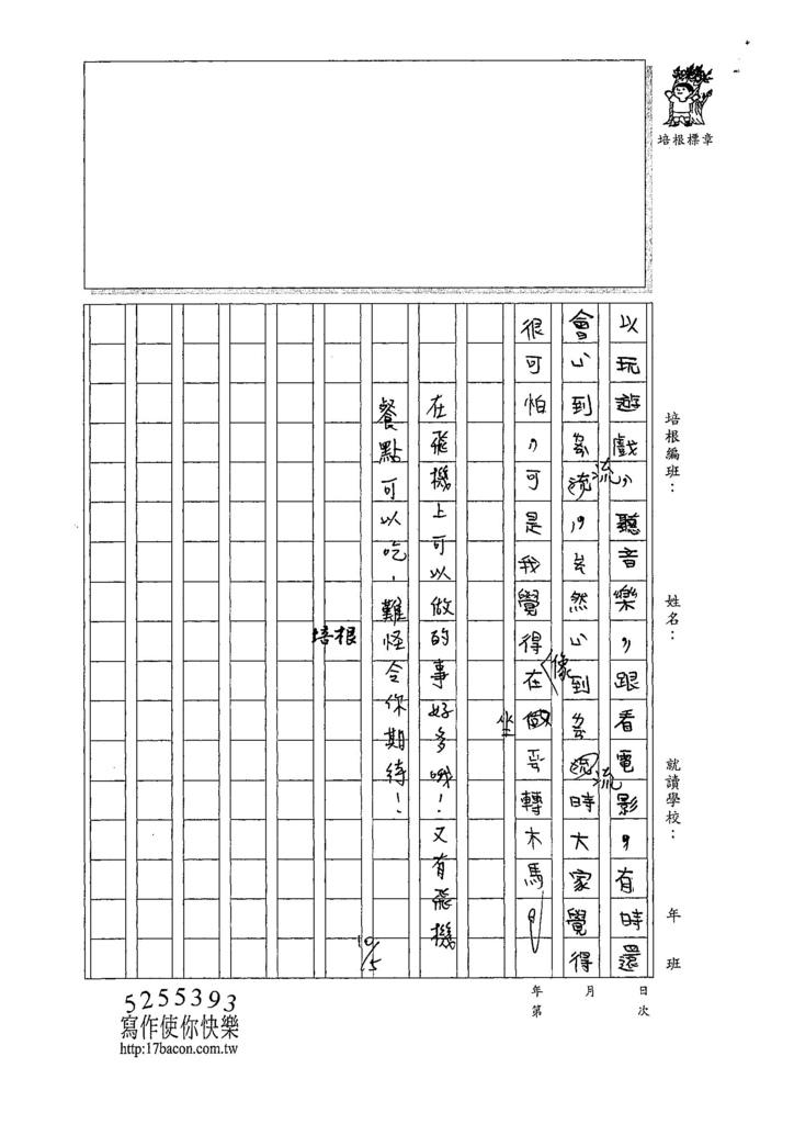 107W3203莊承翰 (2).jpg
