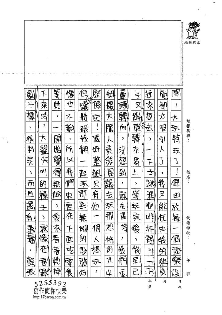 107W6204張宸瑜 (2).jpg