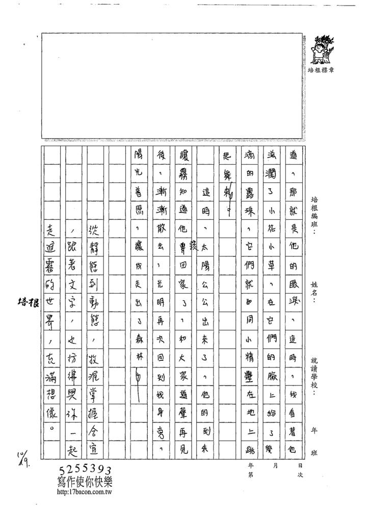 107WA204丁牧淮 (3).jpg