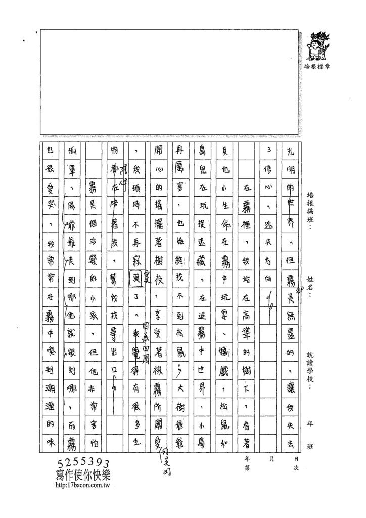 107WA204丁牧淮 (2).jpg