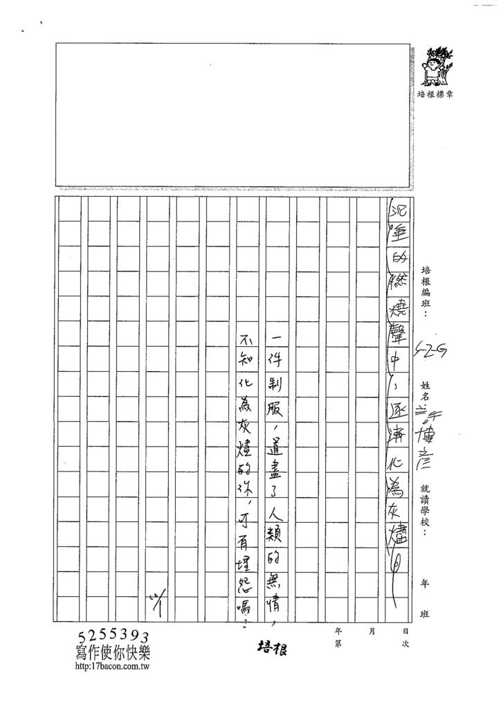 107WG204許博彥 (3).jpg