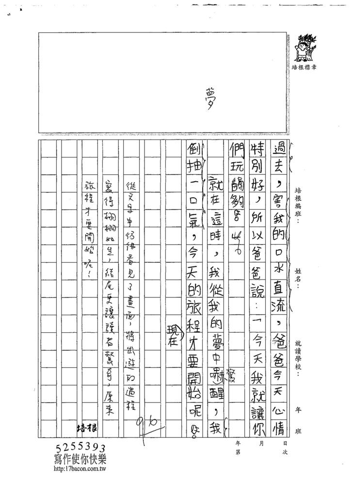 107W4204余昕妍 (2).jpg