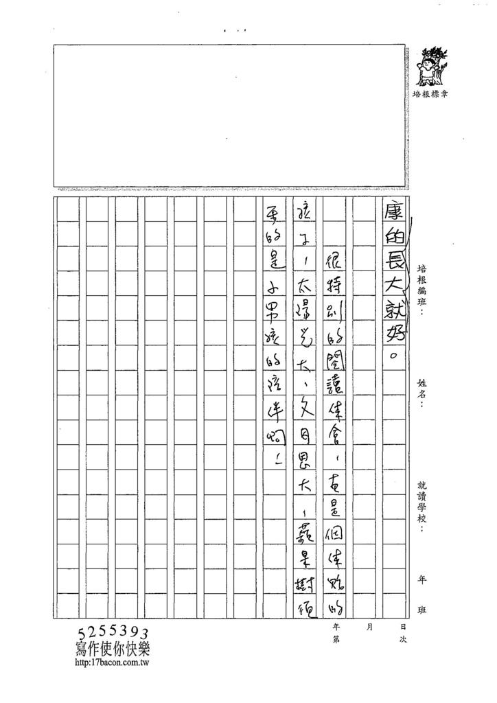 107W5204謝子淇 (3).jpg