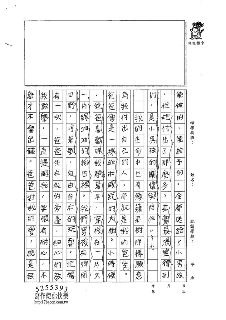 107W5204郭佳穎 (3).jpg