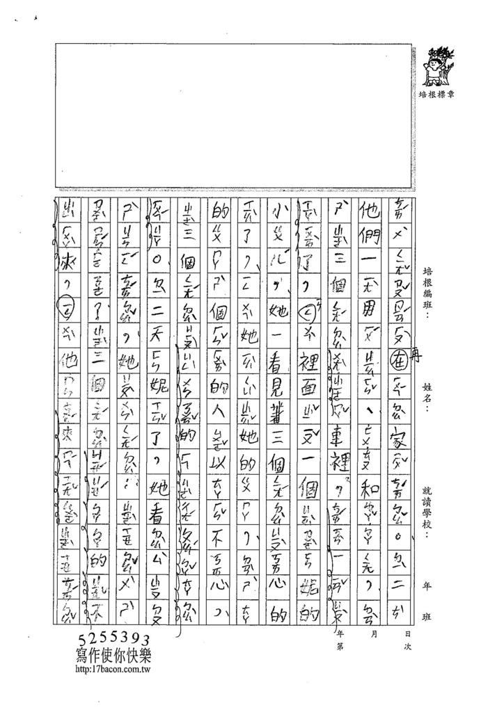 107WB204巫姵妮 (2).jpg