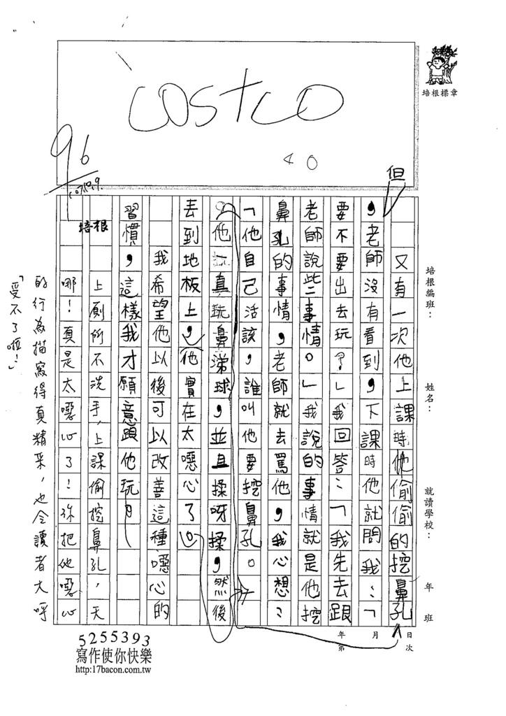 107W3204呂彥萱 (2).jpg