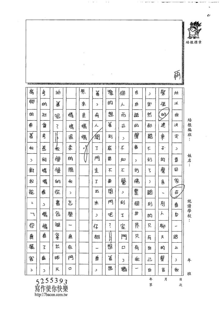 107W5206賴品潔 (2).jpg