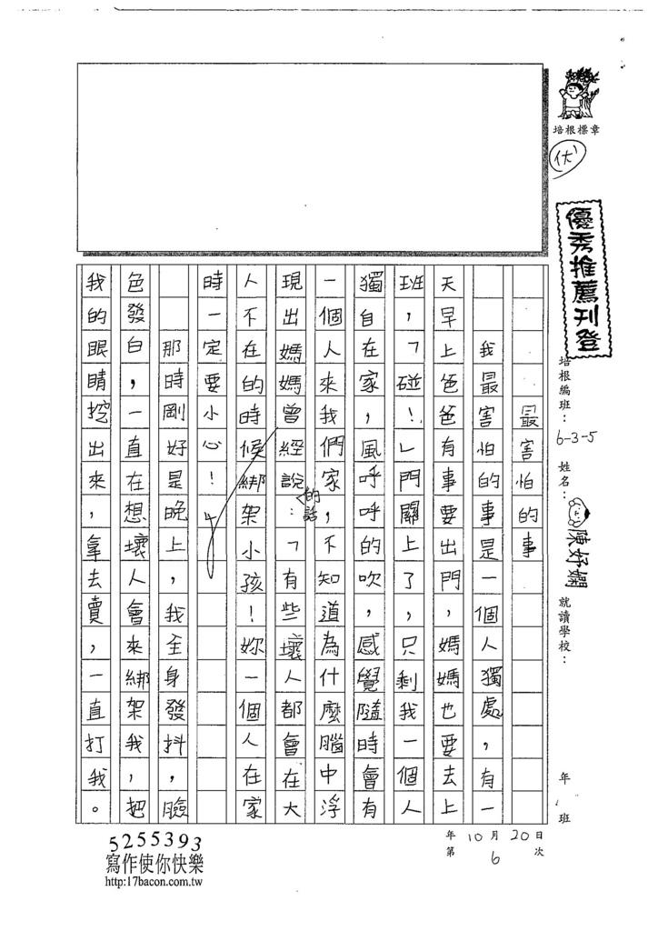 107W5206陳妤嫻 (1).jpg