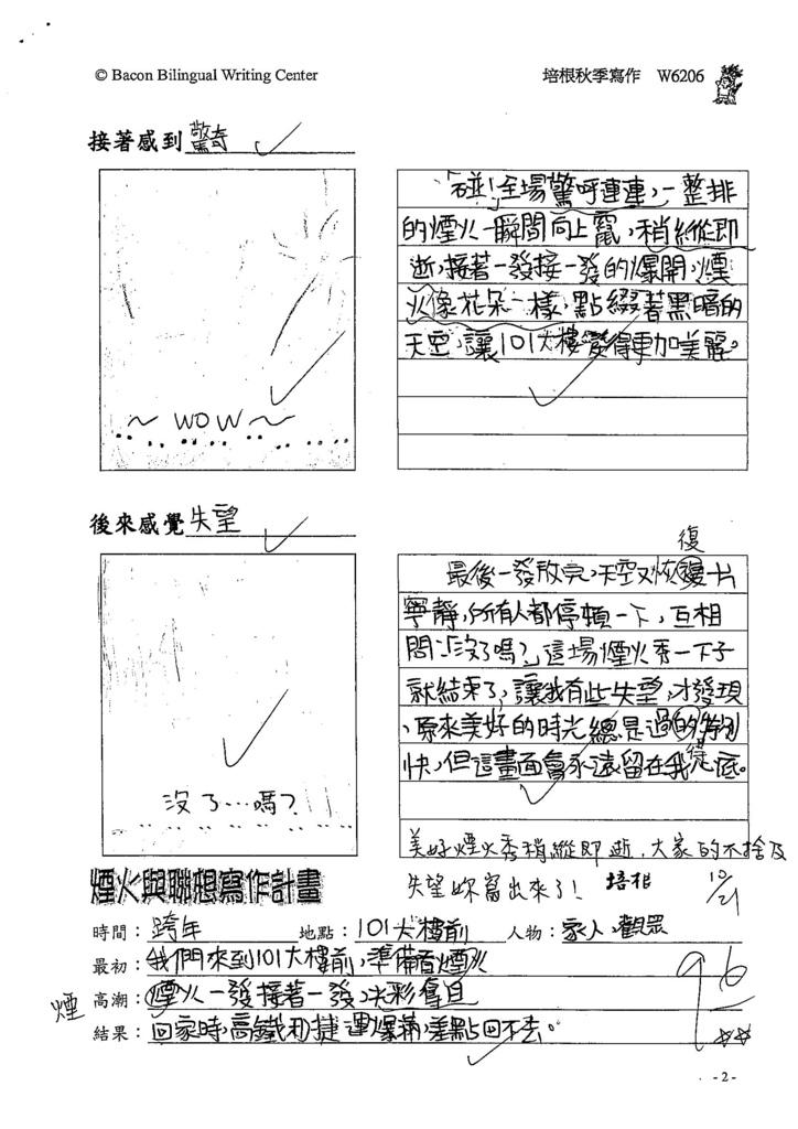 107W6206張宸瑜 (2).jpg