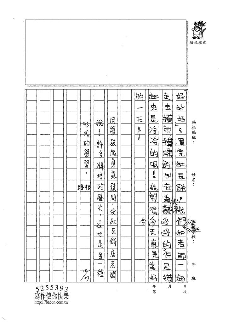 107W3207張容瑄 (2).jpg