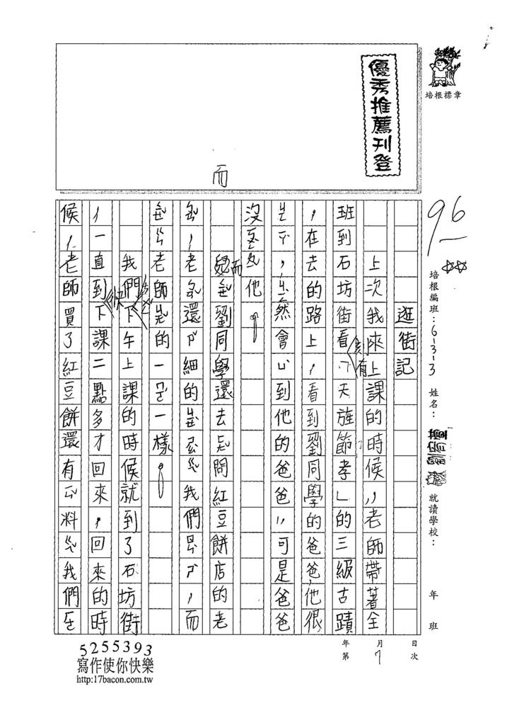 107W3207劉宥萱 (1).jpg