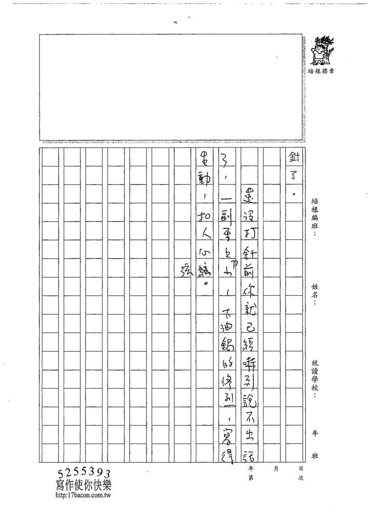 107W5206林歆芝 (3).jpg