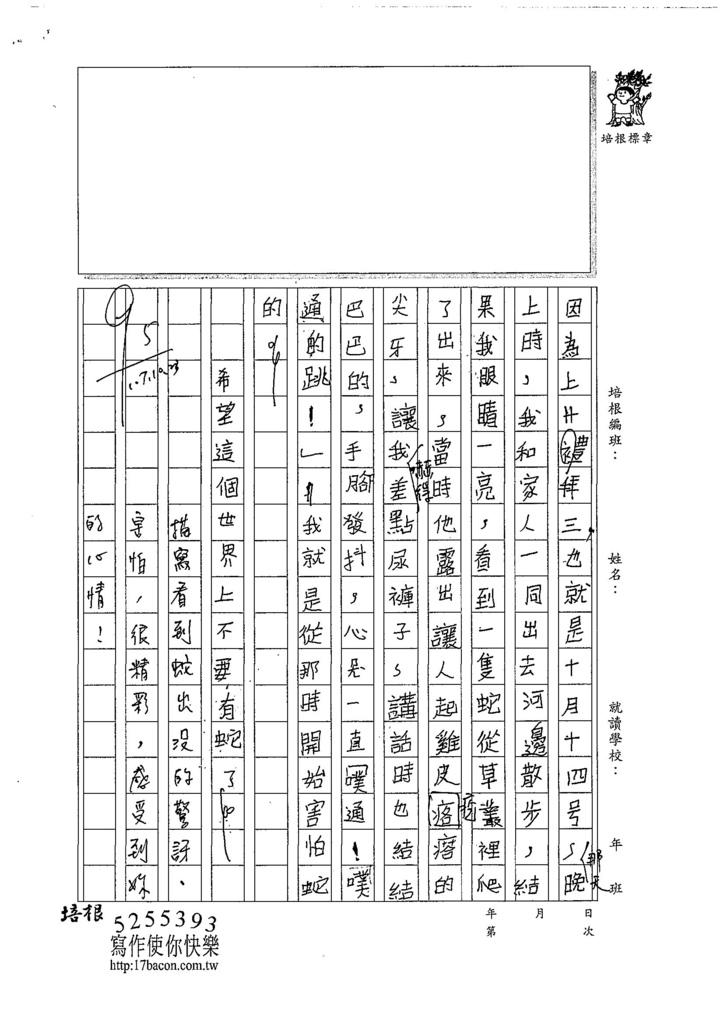107W5206陳宥亘 (2).jpg