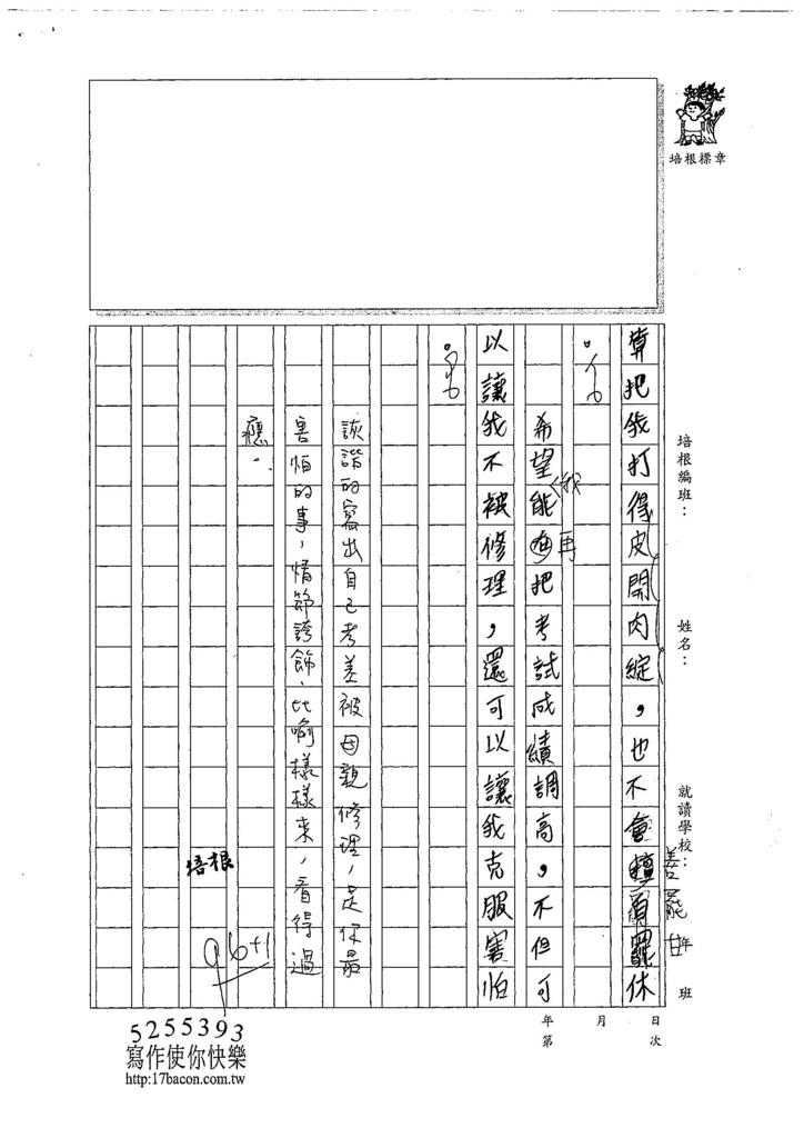 107W5206鍾瀚緯 (3).jpg