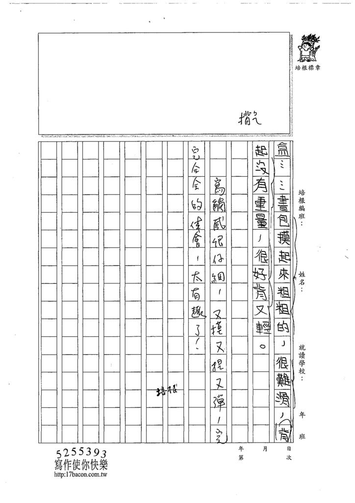 107W4206李欣芸 (3).jpg