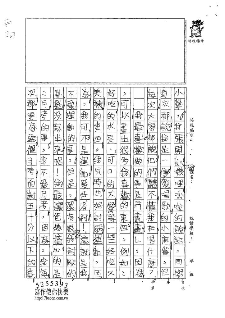 107W3205林靈 (2).jpg