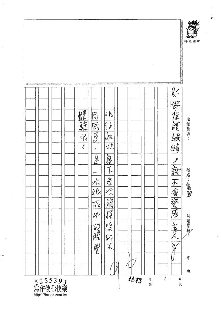 107W4207洪雋閎 (3).jpg
