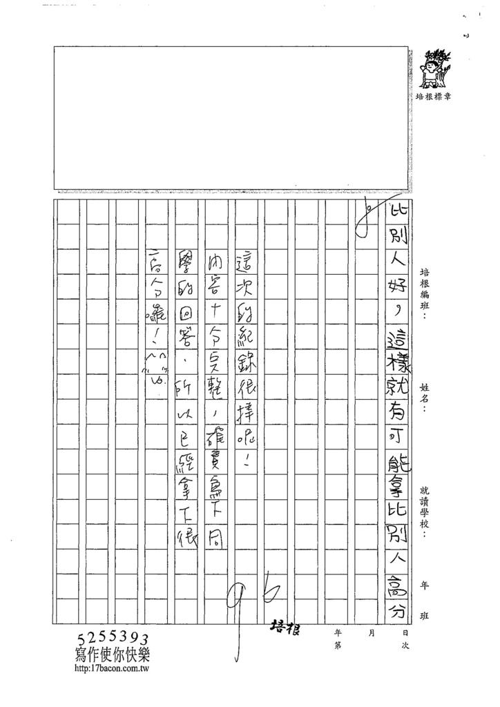 107W5207李妍淳 (3).jpg