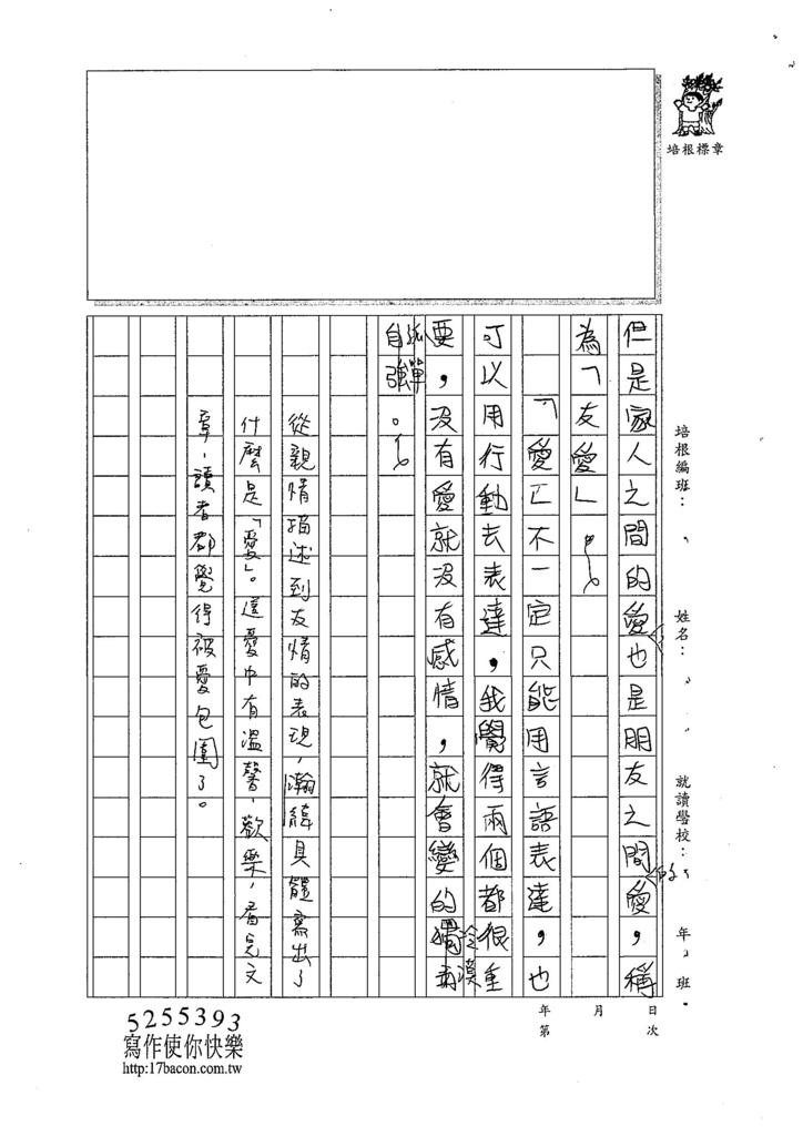 107W5205鍾瀚緯 (4).jpg