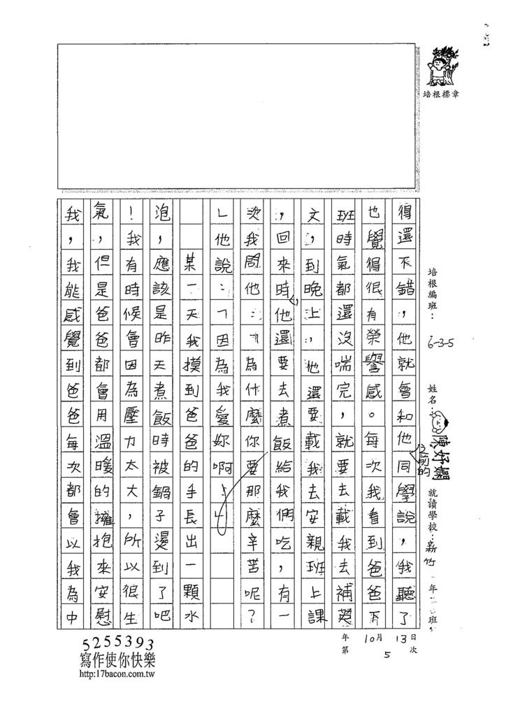 107W5205陳妤嫻 (2).jpg